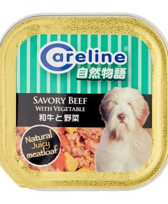 Careline Savory Beef with Vegetable 80g
