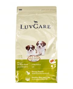 Luv Care Puppy Liver 2kg